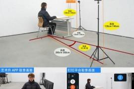 中国美术学院2021年本科招生初试(网络远程考试)考生须知