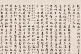 乾隆是一位艺术皇帝,写诗45000首,书画10000余幅,让后人钦佩!