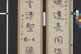 曾熙《行书作德发言七言联》 台北故宫博物院藏