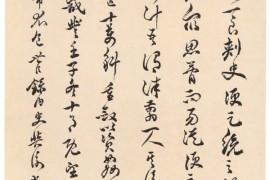 包世臣《行草书录内史与谢尚书书轴》 山西省博物院藏