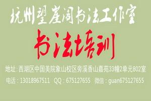 中国百年简牍发现一览表